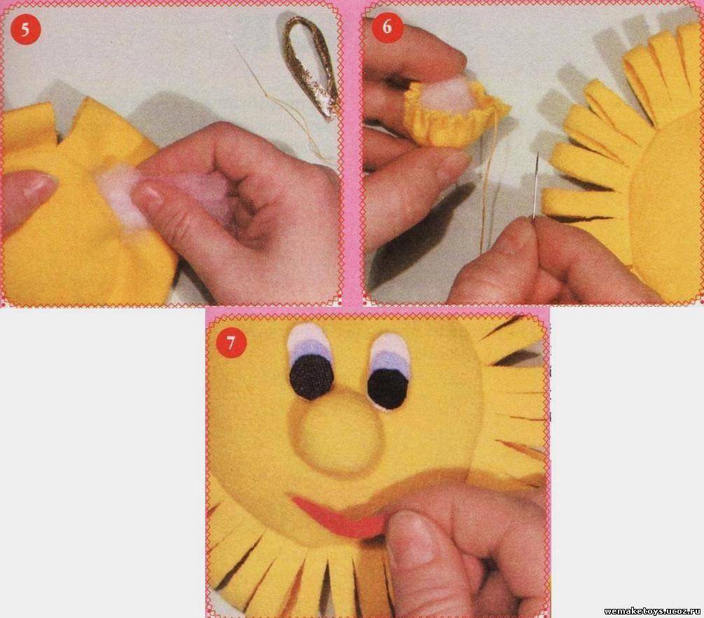 Игрушка на руку солнышко своими руками 233