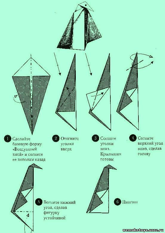 Как сделать оригами из бумаги пингвина