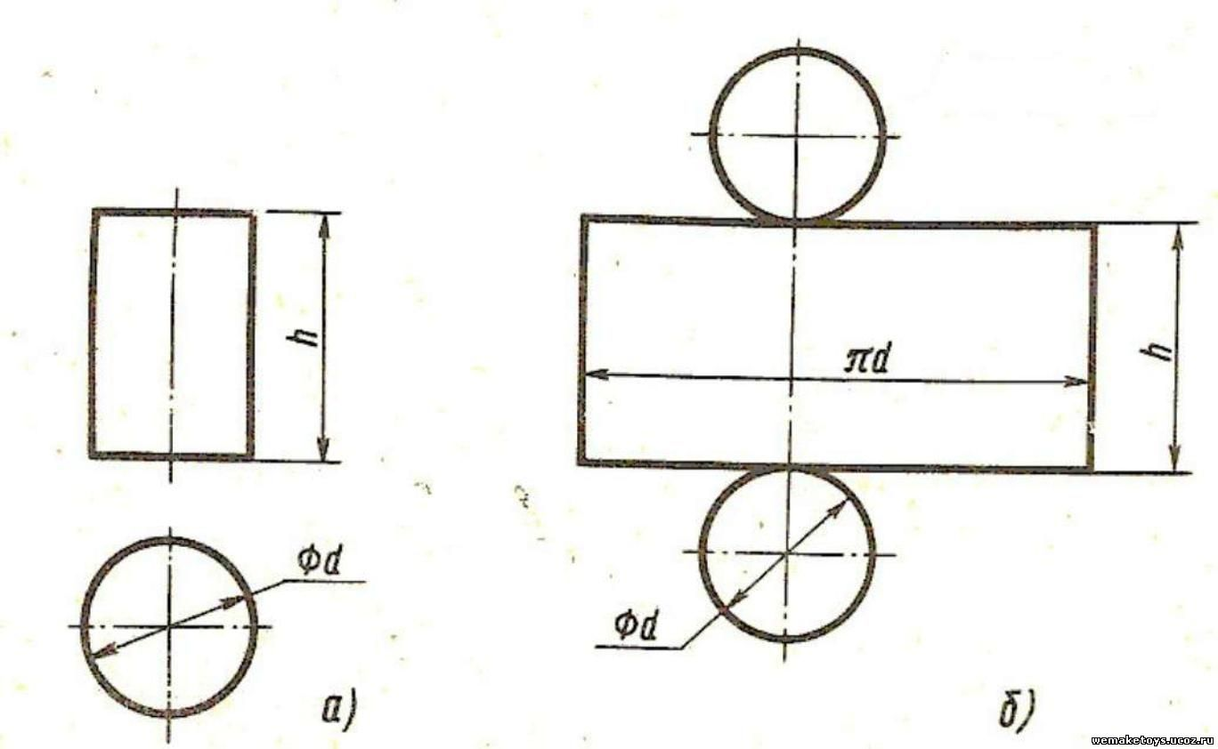 Как сделать из бумаги модель цилиндра