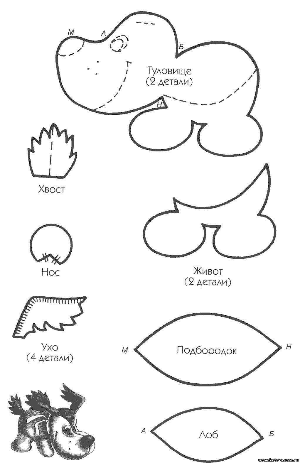схема змей выкройка